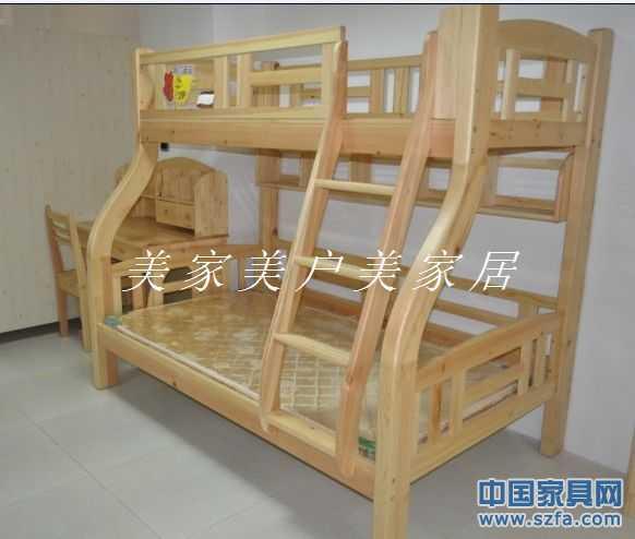 松木床/实木床/儿童床/母子床/弯腿上下床