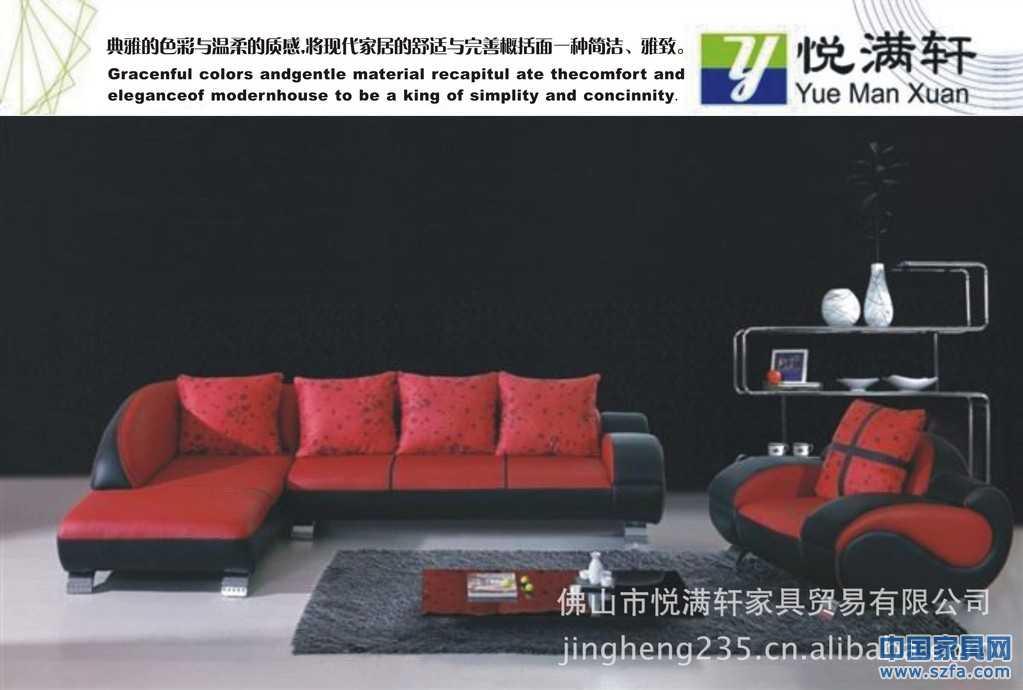 供应|欧式贵妃客厅真皮沙发925|品牌悦满轩