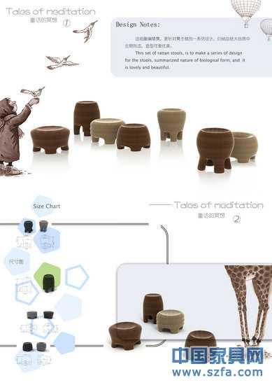 2011年龙家具设计v作品作品初赛入围名单_绘制软件图的工艺图片