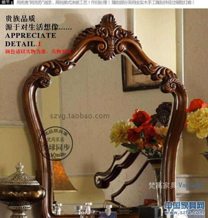 别墅家具 会所家具 美式实木梳妆台