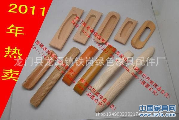 斜纹木榫(木梢),木拉手