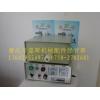 高压静电发生器   beplay|官方网站喷漆静电发生器