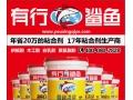 铝蜂窝胶粘剂、铝蜂窝粘胶剂、蜂窝板粘胶剂