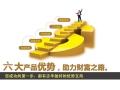 志华家居给予经销商的市场支持