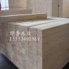 包装箱托盘用的免熏蒸木方木条LVL价格