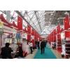 2013年土耳其秋季国际家庭用品、礼品和家用电器展览会