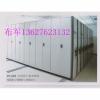 重庆手动档案密集柜图片钢制档案柜生产厂家