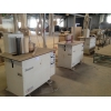 工厂闲置设备|转产木工机械