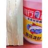 有行鲨鱼红木拼板胶酸枝红木拼板胶鸡翅木红木拼板胶