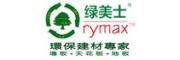 环保建材专家-广州绿美士
