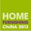 2013中国国际家居饰品展览会