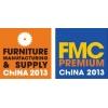 2013第十九届中国国际家具生产设备及原辅材料展览会