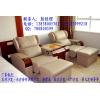 供应河南洛阳洗浴中心沙发,足疗会所沙发床,按摩沙发椅