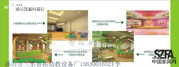 幼儿园常规睡觉墙面设计