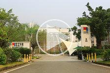 深圳市家具行业协会
