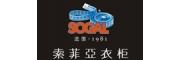 上海索菲亚SOGAL衣柜移门维修