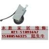 上海床衣柜鞋柜电视柜书桌拆装组装维修