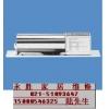 上海家具玻璃门维修-专修更换衣柜移门轨道变形-轮子脱轨