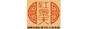 仙游红景天红木家具厂生产金丝楠木独板沙发