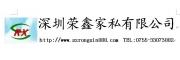 惠州办公桌价格,惠城室内家具采购,龙门家具市场
