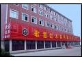 东阳市歌意红木家具有限公司诚招全国经销商
