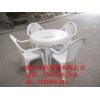 大排档塑料桌椅,啤酒促销塑料桌椅,户外塑料桌椅