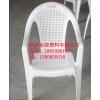 塑料休闲椅,塑料椅子,塑料椅子价格,临沂塑料椅子