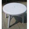 塑料休闲桌,塑料圆桌,临沂塑料桌子,塑料桌子价格