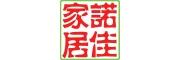 长沙诺佳整体家居设计公司