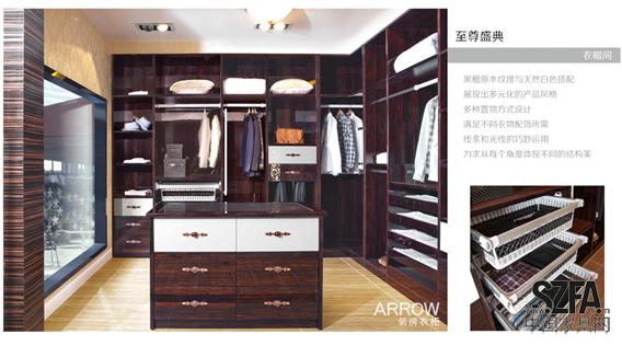 """箭牌衣柜""""至尊盛典""""系列,适合稳重成熟型男士。以尊贵、经典为设计的主旋律,黑檀原木纹理与天然白色相搭配,完美融合大自然的和谐优美;外观高贵端庄,气质华丽,散发出浓郁而温暖的气息。 色调风格是定制衣柜选择的标准之一,整体色彩外观能带给我们愉悦的心情享受。箭牌定制衣柜坚守着""""技术箭牌,Fun心居家""""的品牌理念,私人定制专属衣柜,把色彩的绚丽性诠释在衣柜中,来符合用户的心理感受,创造了不同款式不同色调风格的衣柜,还如西关少女系列、北美枫情系列、钟爱一生系列、城市"""