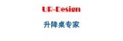 UR-Design升降桌专家