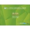 第33届中国(广州)国际家具博览会