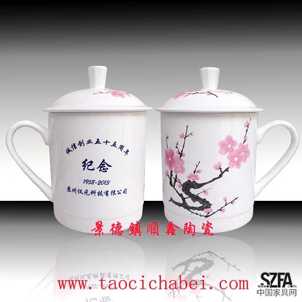 景德镇顺鑫陶瓷茶杯厂家供应