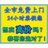 上海徐汇区大型二手beplay|官方网站回收公司小乔各种高档beplay|官方网站专业回收