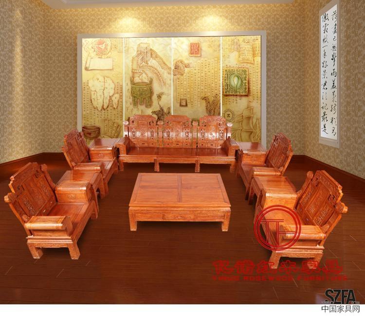 中山红木家具厂 供应 大奔沙发 非洲黄花梨家具