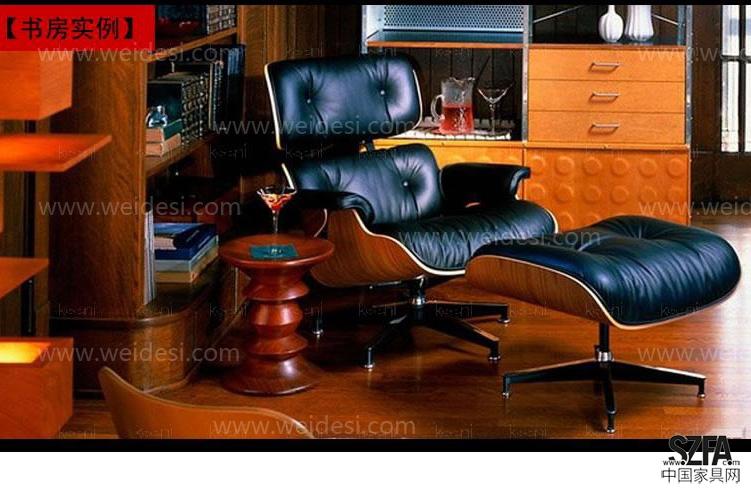 伊姆斯休闲椅,沙发躺椅