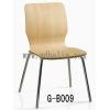 弯曲木椅子,不锈钢电镀椅,防火板,广东四脚椅工厂价格批发