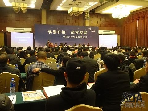 节能减排迫转型  水性环保成趋势——展辰涂料参加北京家具协会年会