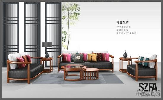 狼行者家具设计体现出现代人对传统文化的一种传承,让时尚与古典柔媚
