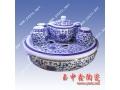 精品陶瓷茶具 景德镇陶瓷茶具 定做陶瓷茶具