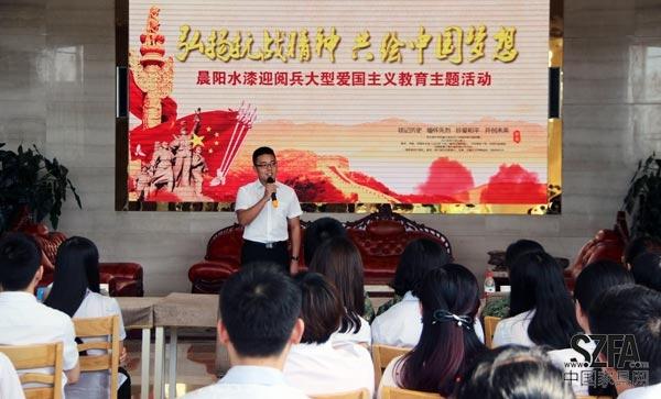 共绘中国梦 晨阳水漆开展爱国主义教育活动