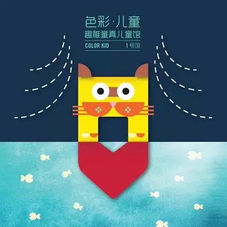 色彩深圳 2016年深圳国际家具展亮点呈现