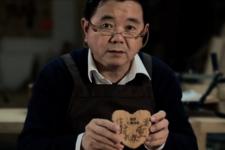 尤国忠:你对我很重要