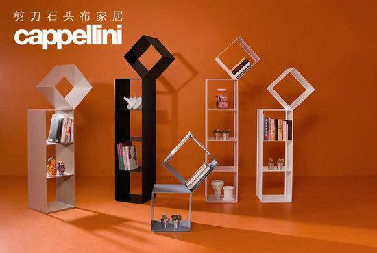 剪刀石头布家居全新引进国际知名设计师家具