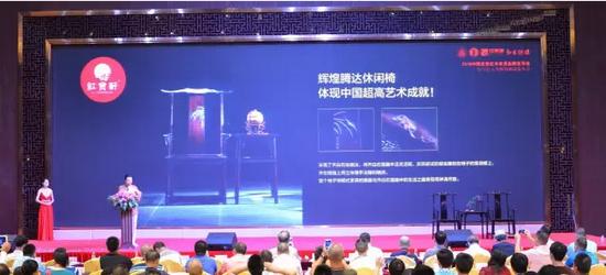 红博城:12家我国优质红木家具品牌同台发布