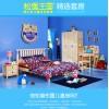 松堡王国 北欧松木儿童成套家具 单层床套房儿童卧室儿童床