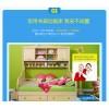 松堡王国 北欧松木儿童书架床 青少年儿童环保家具