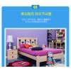 松堡王国 北欧松木儿童床 单人床青少年儿童环保家具