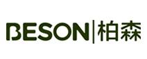 深圳市柏森家居用品有限公司