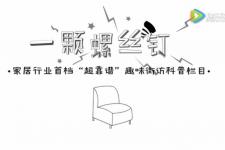 小精装or大毛坯 (275播放)
